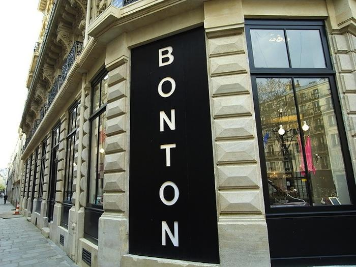 The Bon-Ton Stores Survey